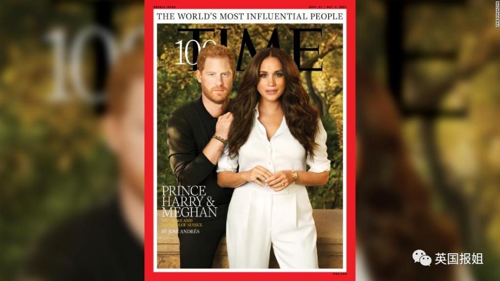 """英国王室危机:查尔斯身陷丑闻要被""""废"""