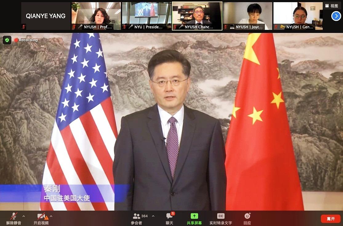 秦刚:中国支持中美教育交流,鼓励双向留学