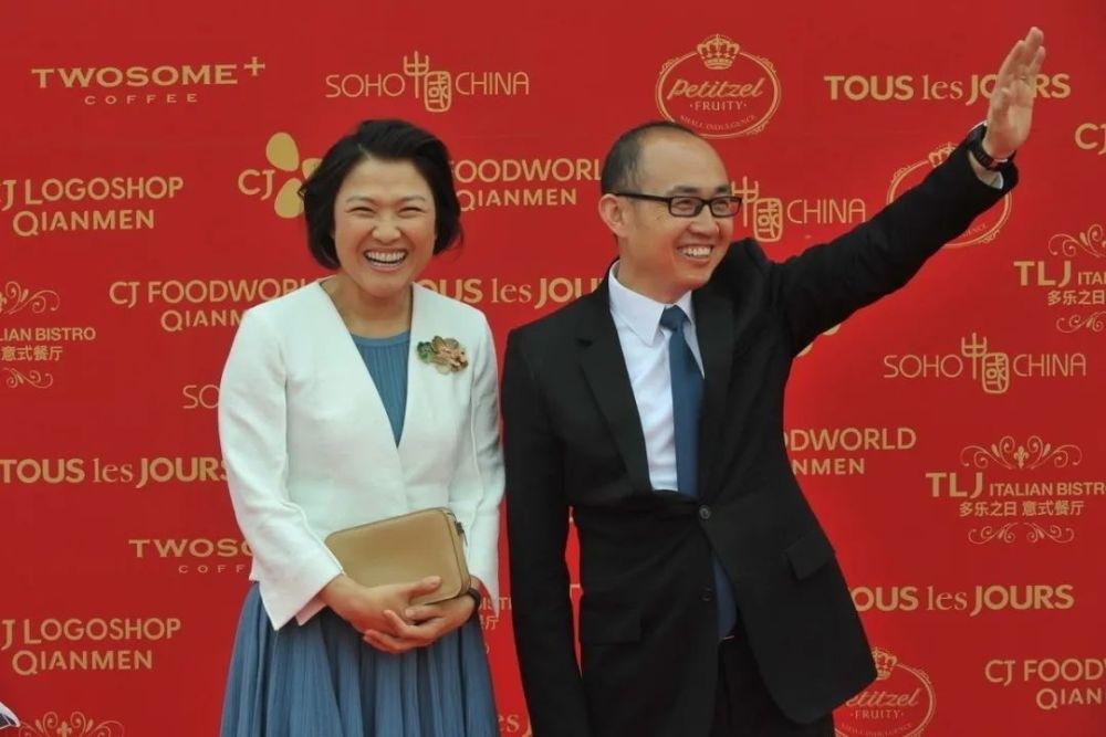 甩卖SOHO中国失败 潘石屹下属公司涉嫌偷税