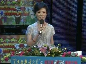 第五届CCTV相声大赛